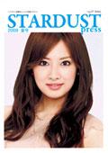 表紙は北川景子さん